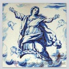 Nuevo: AZULEJO 20X20 DE LA ASUNCIÓN DE MARIA. Lote 50173611
