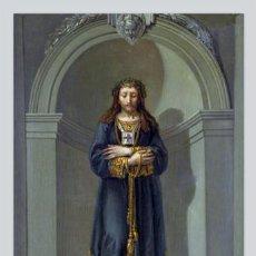 Nuevo: PRECIOSO AZULEJO 20X30 DE JESÚS DE MEDINACELI. Lote 175285042