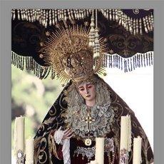 Nuevo: AZULEJO 40X25 DE LA VIRGEN DEL SUBTERRÁNEO DE SEVILLA (COFRADÍA DE LA CENA). Lote 53881330
