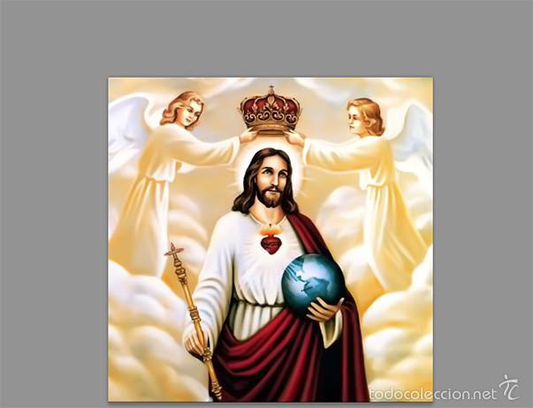 AZULEJO 10X10 DE JESÚS REY DEL UNIVERSO (Artículos Nuevos)