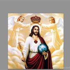 Nuevo: AZULEJO 10X10 DE JESÚS REY DEL UNIVERSO. Lote 57035758
