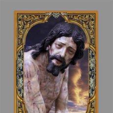 Nuevo: AZULEJO 20X30 DE NTRO.PADRE JESÚS EN LA COLUMNA DE PRIEGO (CORDOBA). Lote 122889658