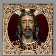 Nuevo: AZULEJO 10X10 DE JESÚS ANTES ANÁS DE SEVILLA. Lote 57301819