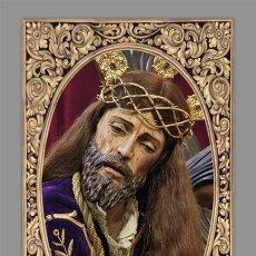Nuevo: AZULEJO 20X30 DE JESÚS CAIDO DE CORDOBA. Lote 57658863