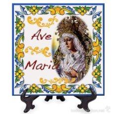 Nuevo: AZULEJO 15X15 AVE MARÍA CON LA VIRGEN MACARENA.. Lote 58607782