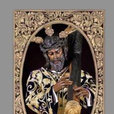 Nuevo: AZULEJO 40X25 DE NUESTRO PADRE JESÚS DE LA SALUD DE SEVILLA -LOS GITANOS-. Lote 81085500