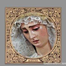 Nuevo: AZULEJO 20X20 DE LA VIRGEN DEL BUEN FIN (HERMANDAD DE LA LANZADA DE SEVILLA). Lote 89769856