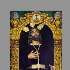 Nuevo: AZULEJO 40X25 DEL CRISTO DE LA VICTORIA DE SEVILLA (COFRADÍA DE LA PAZ DEL PORVENIR). Lote 94503606
