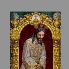Nuevo: AZULEJO 40X25 DE NUESTRO PADRE JESÚS DEL SILENCIO EN EL DESPRECIO DE HERODES DE SEVILLA. Lote 95034471