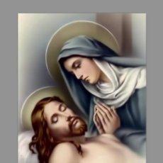 Nuevo: AZULEJO 20X30 DE LA VIRGEN MARÍA Y JESUCRISTO. Lote 98181287