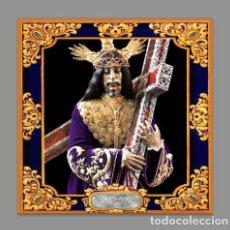 Nuevo: AZULEJO 15X15 DE JESÚS NAZARENO DE CÁDIZ. Lote 101069123