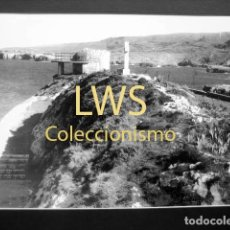Nuevo: LLANES - PANORÁMICA DEL PASEO DE SAN PEDRO - ASTURIAS. Lote 101235499