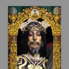 Nuevo: AZULEJO 20X30 DE JESÚS NAZARENO DE CÁDIZ. Lote 104935735
