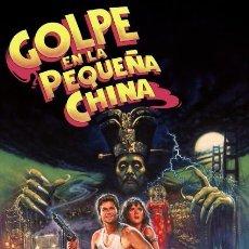 Nuovo: POSTER GOLPE EN LA PEQUEÑA CHINA (1986) MOD. 2. Lote 249599635