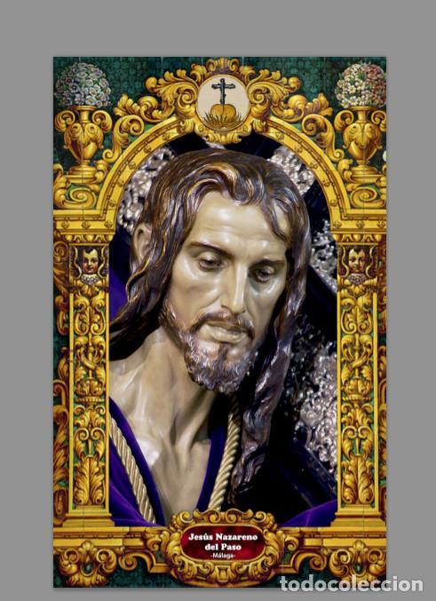 AZULEJO 20X30 DE JESÚS NAZARENO DEL PASO DE MÁLAGA (Artículos Nuevos)