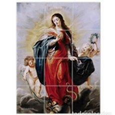 Nuevo: RETABLO DE 12 AZULEJOS 10X10 CON LA VIRGEN MARIA Y ÁNGELES. Lote 110561319