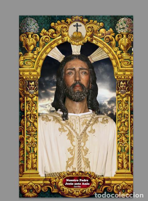 AZULEJO 20X30 DE NUESTRO PADRE JESÚS ANTE ANÁS DE SEVILLA (LA BOFETÁ) (Artículos Nuevos)