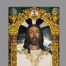 Nuevo: AZULEJO 20X30 DE NUESTRO PADRE JESÚS ANTE ANÁS DE SEVILLA (LA BOFETÁ). Lote 111844019