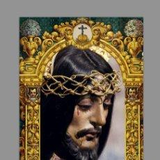 Nuevo: AZULEJO 20X30 DE NUESTRO PADRE JESÚS NAZARENO DE CÁDIZ. Lote 112718843