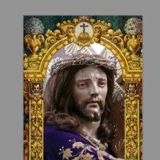 Nuevo: AZULEJO 20X30 DE NUESTRO PADRE JESÚS NAZARENO DE PRIEGO DE CORDOBA. Lote 112737647