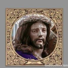 Nuevo: AZULEJO 15X15 DE NUESTRO PADRE JESÚS NAZARENO DE PRIEGO (CORDOBA). Lote 113324583