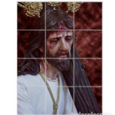 Nuevo: RETABLO DE 12 AZULEJOS 10X10CTM DE NTRO PADRE JESÚS DE LA SALUD DE JEREZ DE LA FRONTERA (SAN RAFAEL). Lote 116168783