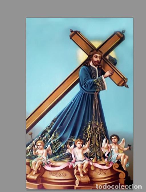 AZULEJO 20X30 DE JESÚS NAZARENO (Artículos Nuevos)