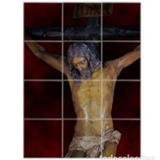 Nuevo: RETABLO DE 12 AZULEJOS 10X10 DEL SANTÍSIMO CRISTO DE LA BUENA MUERTE Y ÁNIMAS DE MÁLAGA. Lote 117898011