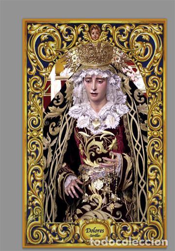 AZULEJO 20X30 DE LA VIRGEN DE LOS DOLORES DE SEVILLA (HERMANDAD DEL CERRO DEL AGUILA) (Artículos Nuevos)