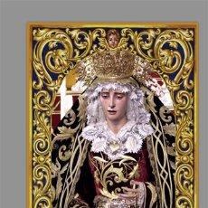 Nuevo: AZULEJO 20X30 DE LA VIRGEN DE LOS DOLORES DE SEVILLA (HERMANDAD DEL CERRO DEL AGUILA). Lote 119258191