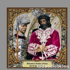Nuevo: AZULEJO 15X15 DE DE NUESTRO PADRE JESÚS DE LA SENTENCIA DE SEVILLA. Lote 120511215