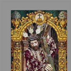 Nuevo: AZULEJO 20X30 DE NUESTRO PADRE JESÚS NAZARENO DE CÓRDOBA. Lote 120804475
