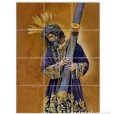 Nuevo: RETABLO DE 12 AZULEJOS 10X10 DE NUESTRO PADRE JESÚS DEL GRAN PODER DE SEVILLA. Lote 122195315