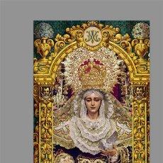 Nuevo: AZULEJO 20X30 DE MARÍA SANTÍSIMA DE LA PALOMA DE MÁLAGA. Lote 124839783
