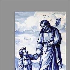 Nuevo: AZULEJO 20X30 DE SAN JOSÉ Y EL NIÑO JESÚS. Lote 127606695