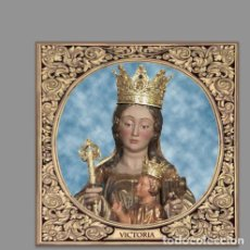 Nuevo: AZULEJO 15X15 DE SANTA MARÍA DE LA VICTORIA (PATRONA DE MÁLAGA). Lote 128970623