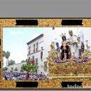 Nuevo: AZULEJO 20X30 DE NUESTRO PADRE JESÚS EN SU PRESENTACIÓN AL PUEBLO DE SEVILLA (SAN BENITO). Lote 130241310