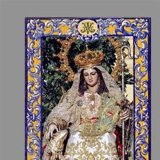 Nuevo: AZULEJO 40X25 CON LEMA DE LA DIVINA PASTORA DE LAS ALMAS CORONADA DE SAN FERNANDO (CÁDIZ). Lote 130552034