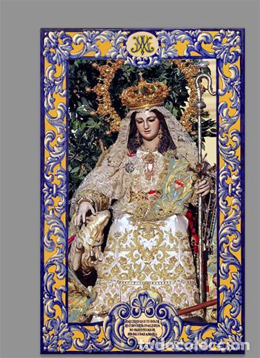 AZULEJO 20X30 CON LEMA DE LA DIVINA PASTORA DE LAS ALMAS CORONADA DE SAN FERNANDO (CÁDIZ) (Artículos Nuevos)