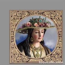 Nuevo: AZULEJO 15X15 DE LA DIVINA PASTORA DE CANTILLANA. Lote 132834254