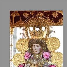 Nuevo: PRECIOSA CERAMICA DE 40X25 DE LA VIRGEN DEL ROCIO. Lote 83671378