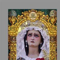 Nuevo: AZULEJO 20X30 DE MARÍA SANTÍSIMA DE LA AMARGURA CORONADA DE MÁLAGA (ZAMARRILLA). Lote 137773814