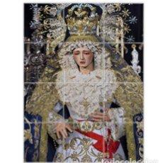 Nuevo: RETABLO CON 12 AZULEJOS 10X10 CTM NUESTRA SEÑORA DE LOS ANGELES DE SEVILLA. COFRADIA DE LOS NEGRITOS. Lote 138673618