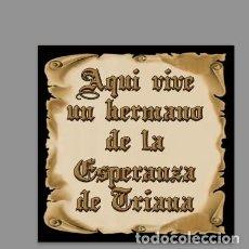 Nuevo: AZULEJO 15X15 DE AQUÍ VIVE UN HERMANO DE LA ESPERANZA DE TRIANA. Lote 139019566