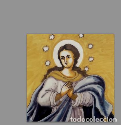 AZULEJO 15X15 DE LA VIRGEN INMACULADA CONCEPCIÓN (Artículos Nuevos)