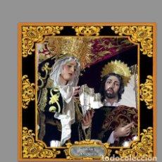 Nuevo: AZULEJO 15X15 DE LA VIRGEN DE GRACIA Y AMPARO DE SEVILLA. Lote 140463358