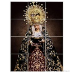 Nuevo: RETABLO CON 12 AZULEJOS 10X10 CTM DE MARÍA SANTÍSIMA DE LA ESPERANZA DE JEREZ DE LA FRONTERA. Lote 148175514