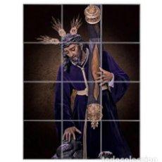 Nuevo: RETABLO DE 12 AZULEJOS 10X10 DEL SANTISIMO CRISTO DE LAS TRES CAIDAS DE TRIANA (SEVILLA). Lote 157692194