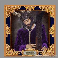 Nuevo: AZULEJO 15X15 DE NUESTRO PADRE JESÚS NAZARENO DE PUEBLA DE CAZALLA. Lote 165085386