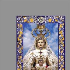 Nuevo: AZULEJO 20X30 CON LEMA DE LA VIRGEN DEL ROSARIO (PATRONA DE CÁDIZ). Lote 167013564